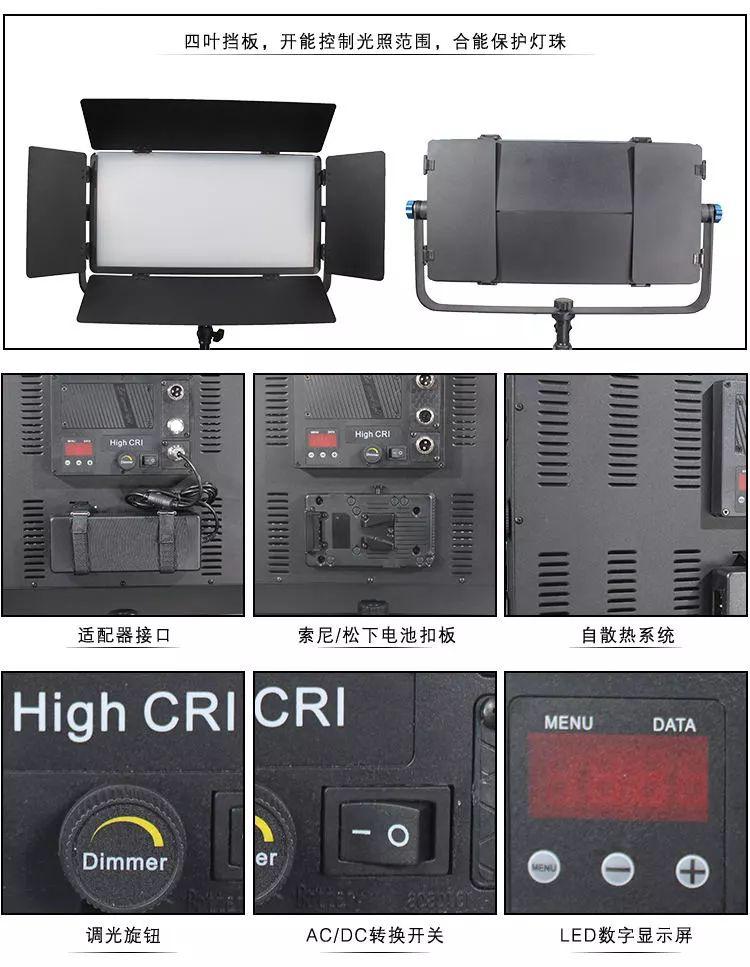 泰阳无线数字遥控TY-LED1200平板柔光灯(图11)