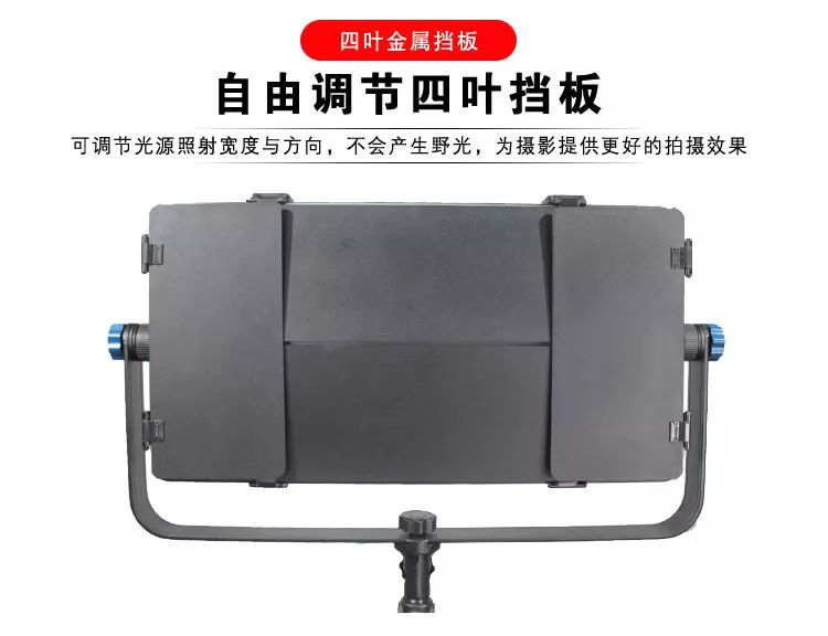 泰阳无线数字遥控TY-LED1200平板柔光灯(图7)