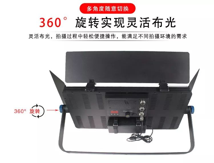 泰阳无线数字遥控TY-LED1200平板柔光灯(图5)