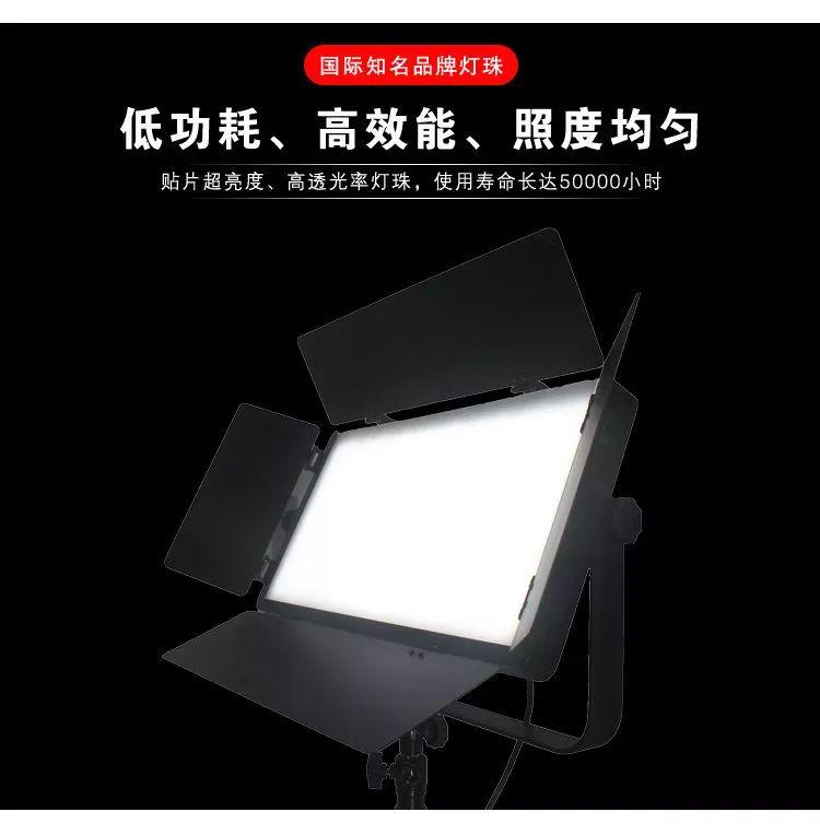 泰阳无线数字遥控TY-LED1200平板柔光灯(图6)