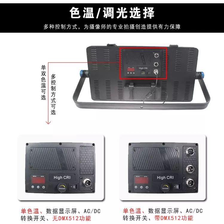 泰阳无线数字遥控TY-LED1200平板柔光灯(图13)