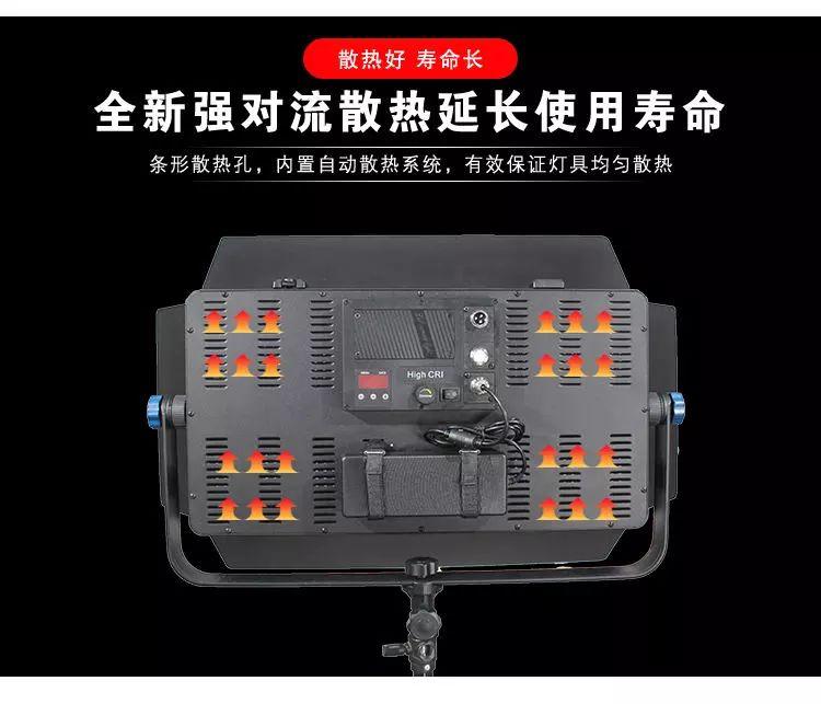 泰阳无线数字遥控TY-LED1200平板柔光灯(图4)