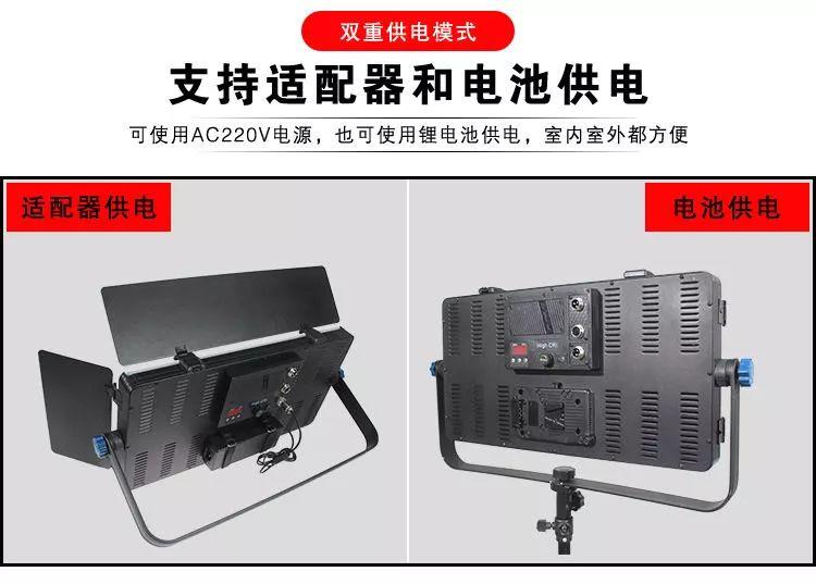 泰阳无线数字遥控TY-LED1200平板柔光灯(图9)