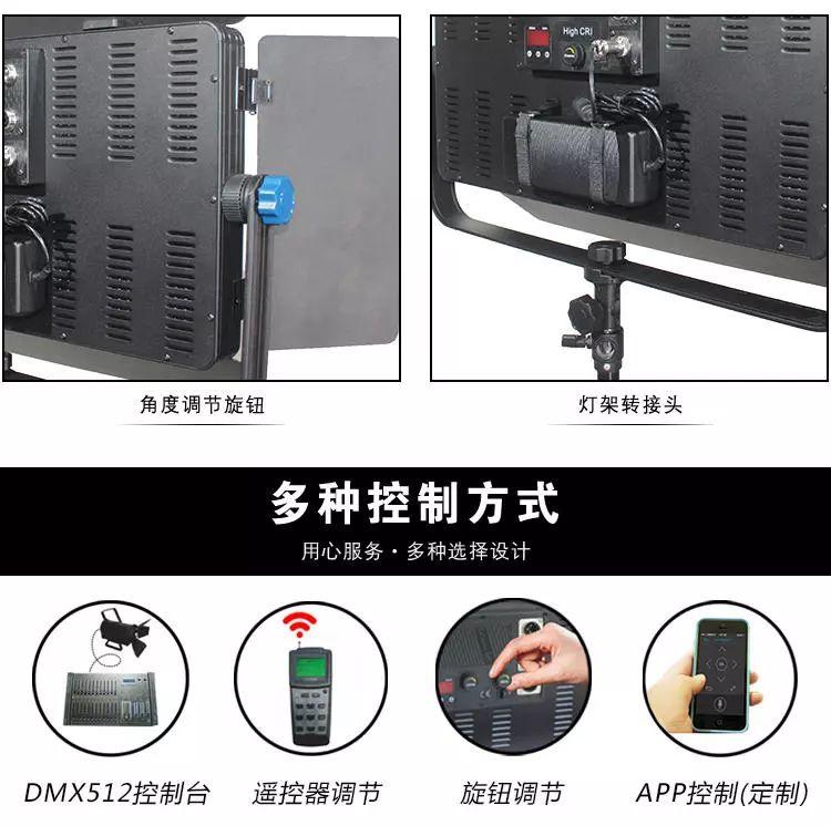 泰阳无线数字遥控TY-LED1200平板柔光灯(图12)