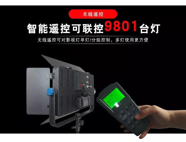 泰阳无线数字遥控TY-LED1200平板柔光灯(图8)