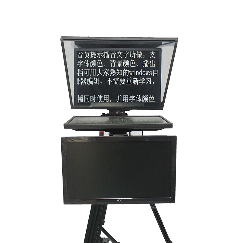 22寸智能双屏提词器